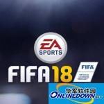 FIFA18 YIP10国家队球衣补丁整合包