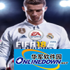 FIFA18YIP10国家队球衣补丁整合包