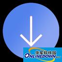 度盘下载器 2.1.3 官方最新版