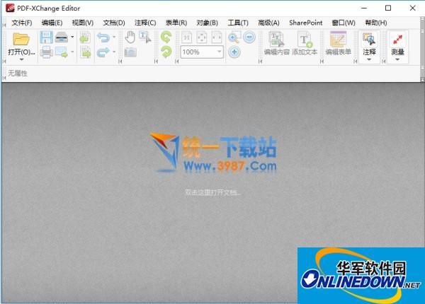 PDF-XChange Editor Plus  6.0.322.7 中文便携版