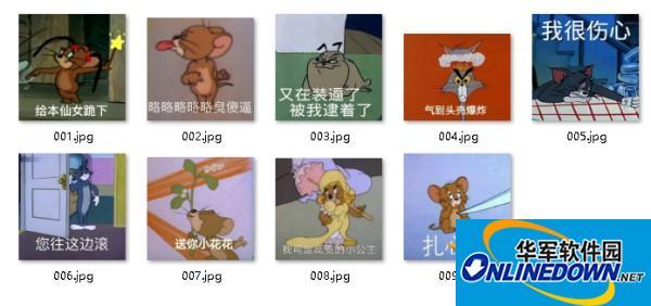 猫和老鼠表情包  免费版