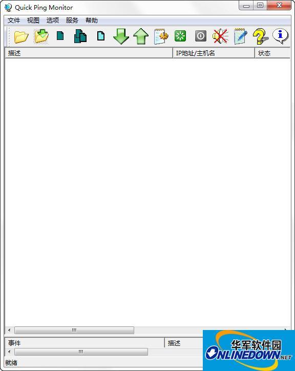 Quick Ping Monitor图形化IP监视器
