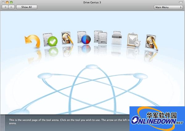 Drive Genius Mac版