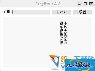 PingMon(超级Ping监测工具)