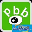PBB Reader加密文件查看器 8.4.6.0
