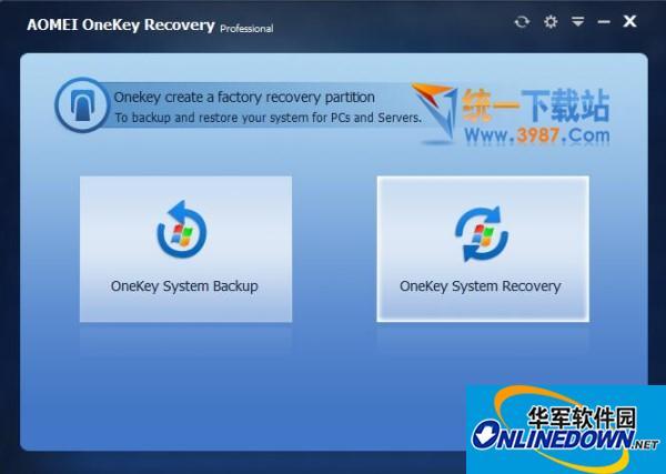 AOMEI OneKey Recovery(傲梅一键恢复)  v1.6.1 注册版