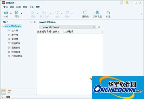 网易邮箱大师电脑版  v4.2.2.1004 官方最新版