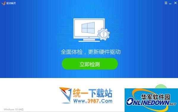 TCL执法记录仪DSJ-A6管理软件