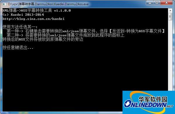 XML弹幕转换ASS字幕工具(Danmu2Ass)