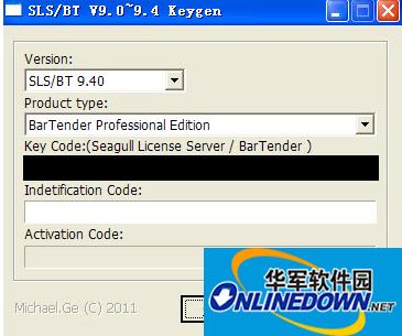 Bartender通用条码打印软件