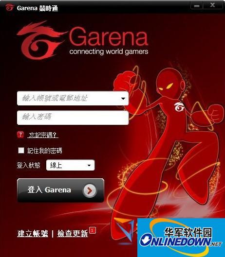 GG对战平台(Gare...