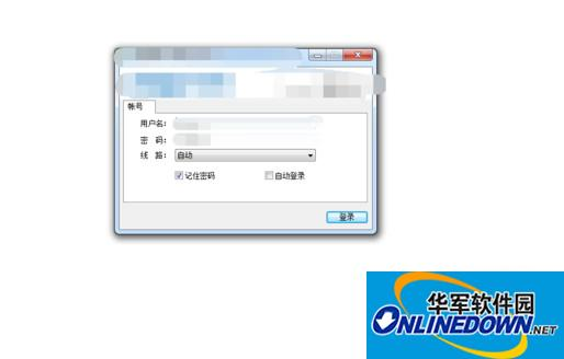 easyconnect电脑版