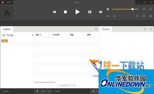 AIMP4音乐播放器  v4.50.2055 中文便携版