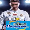 FIFA18 iyas球员脸型包足球解锁补丁 最新版