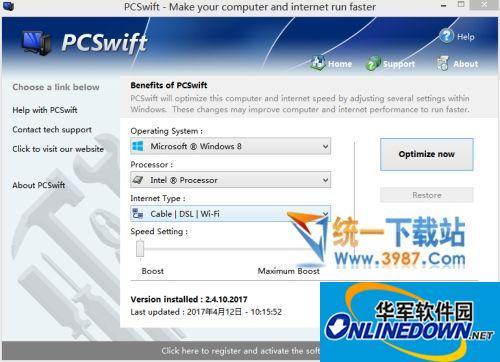 PCSwift(提升运行速度)