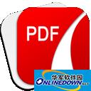 PDF Guru Mac版