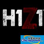 H1Z1准星放大镜辅助