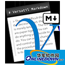 Versatil Markdown Mac版 2.0.10