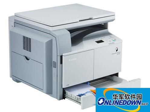 佳能ir2002L复印机驱动  v1.0 官方版