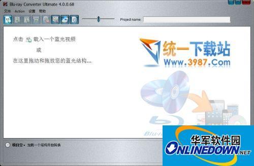 VSO Blu-ray Converter Ultimate蓝光转换器 4.0.0.84 中文