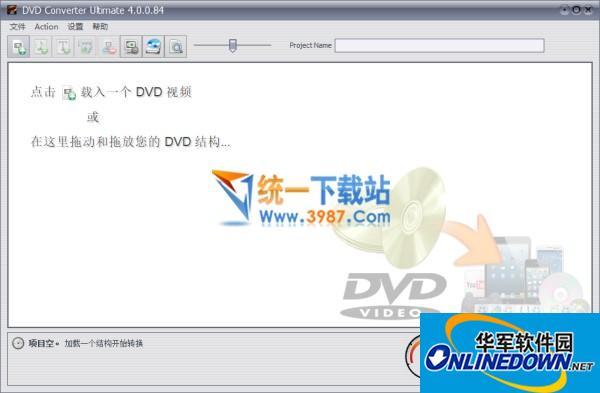 DVD转换器(VSO DVD Converter)