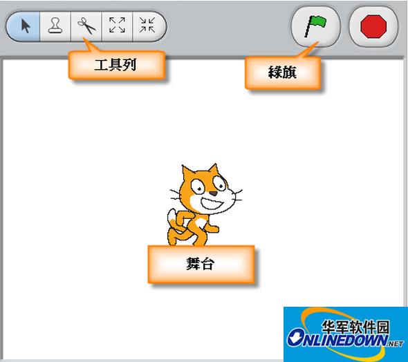 scratch中文版