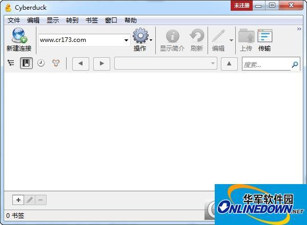 免费FTP客户端 Cyberduck for Windows