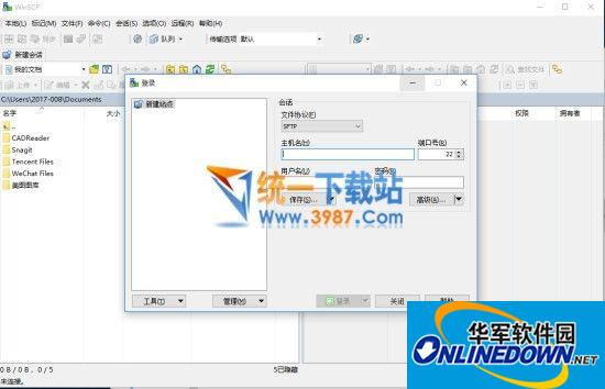 Winscp(sftp/ftp客户端)