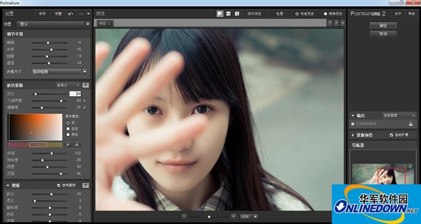 Imagenomic Portraiture滤镜