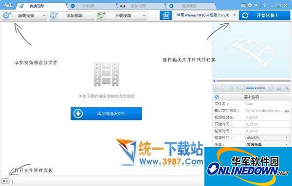 全能视频转换(Any Video Converter Pro)