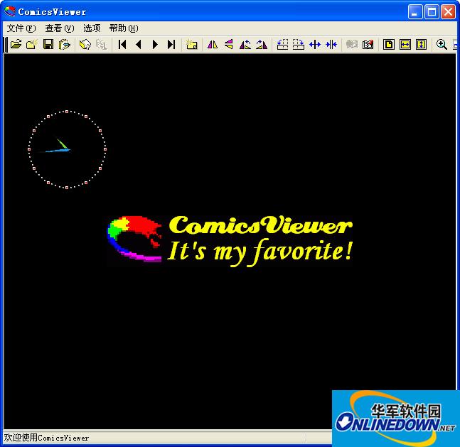 看漫画专用多图浏览器(ComicsViewer)