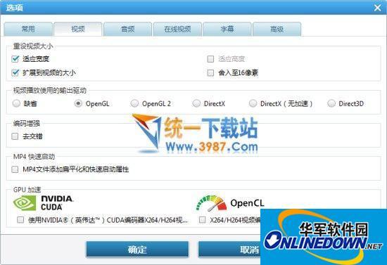 Any DVD Converter Pro(全能视频转换器/编辑软件)