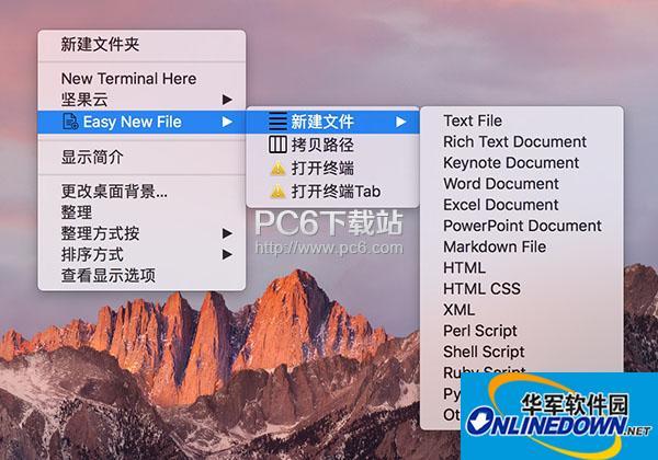 Easy New File Mac版