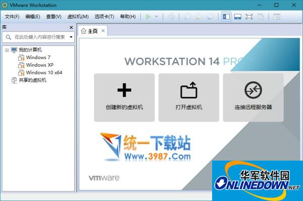 VMware Workstation 14.1.0注册版 PC版