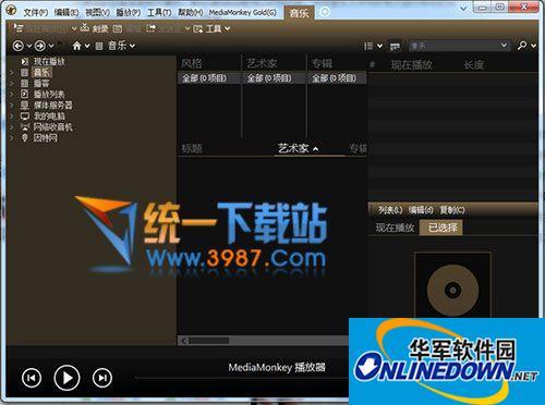 MediaMonkey Gold(音乐文件管理)