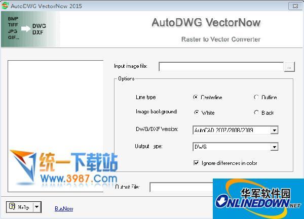 AutoDWG VectorNow(图片转换工具)