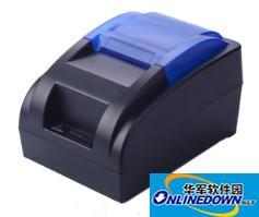 扫码哥CB58B打印机驱动