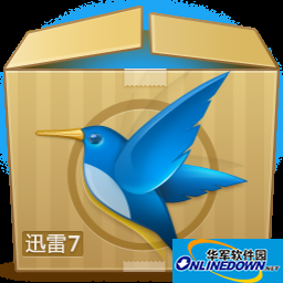 迅雷极速版下载无限制 1.0.34.360 最新免费版
