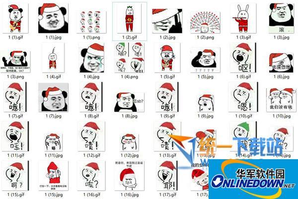 圣诞节搞笑表情包 完整版