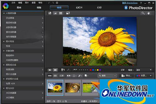 CyberLink PhotoDirector(相片大师)  v9.0.2413 极致豪华