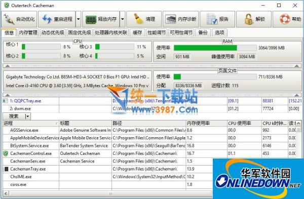 Outertech Cacheman(系统缓存优化软件)  v10.31.0 中文注