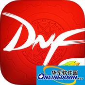 DNF一键领取黑钻软件自动更新 绿色版