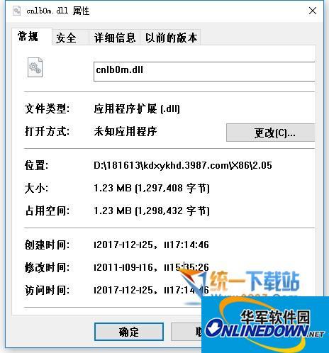 Cnlb0m.dll 免费版