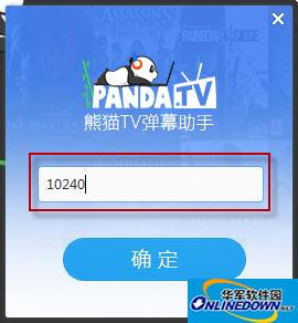 熊猫tv弹幕助手