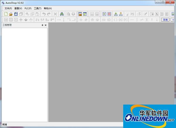 汇川plc编程软件autoshop