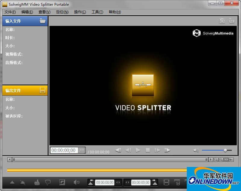 超级好用的视频分割合并工具SolveigMM Video Splitter