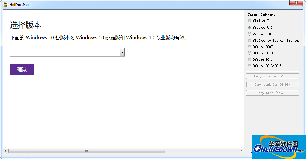 Windows ISO镜像资源专用下载工具(Windows ISO Downloader)