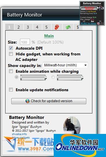 Battery monitor(笔记本电池检测软件)
