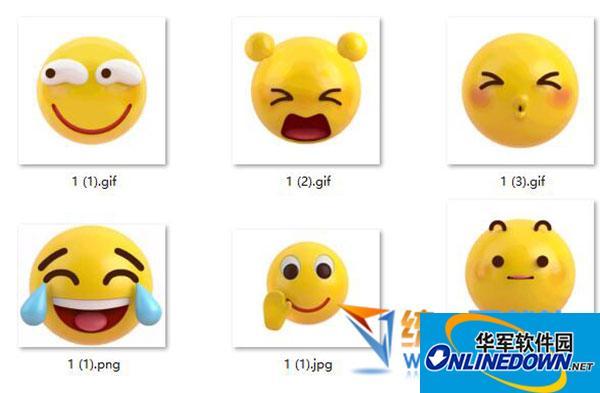 QQ黄脸表情3D版 高清版