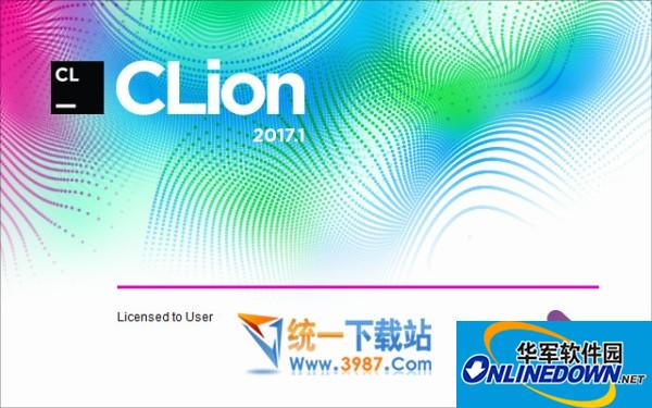 JetBrains CLion  v2017.3.1 最新版